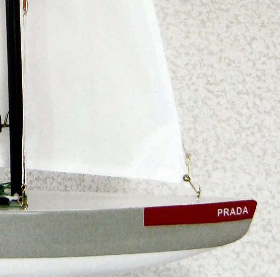 ルナロッサ プラダ のPRADAの文字